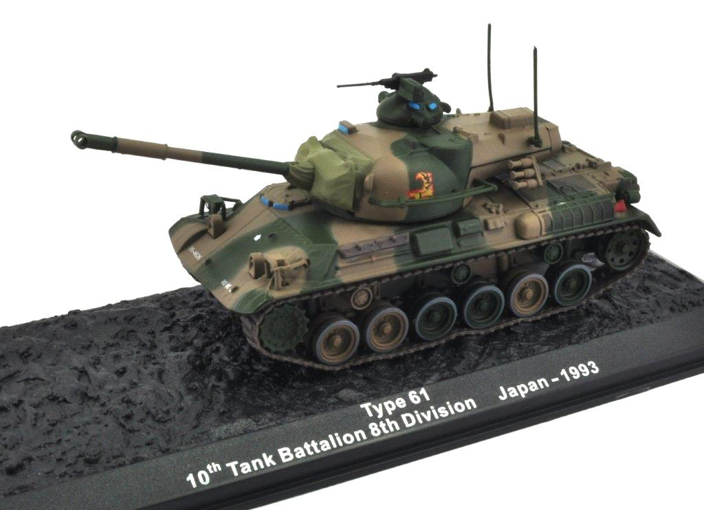 Type 61, 10th Tank Battalion - Japan 1993