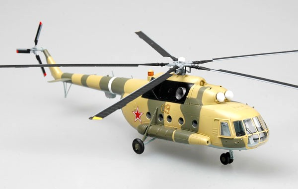 Mi-8T, Yellow 09, Russian Air Force