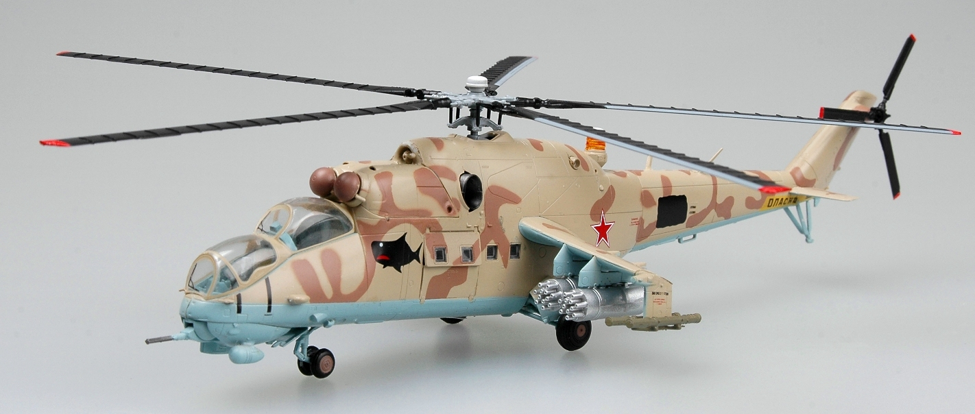 Mi-24, Russian Air Force