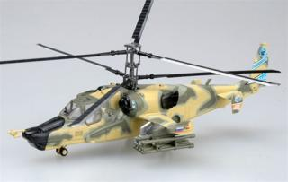 Kamov Ka-50 Blackshark, Russian A.F. No.18
