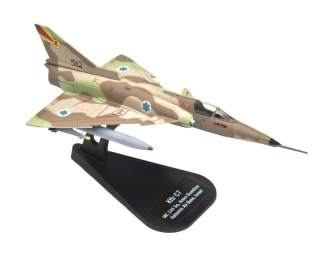 IAI KFIR C7, IAF 144 Sq. Arava Guardian, Hatzerim Air Base, Izrael