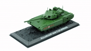 Russian Battle Tank T-14 Armata